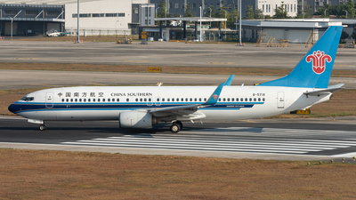 A picture of B5718 - Boeing 73781B - China Southern Airlines - © xuhaoqing995