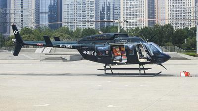 B-7608 - Bell 206L-4 LongRanger - Henan Guanchen General Aviation