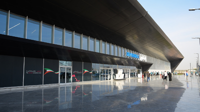 OKBK - Airport - Terminal