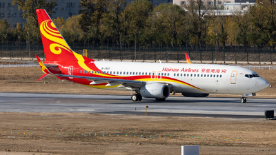 B-1997 - Boeing 737-84P - Hainan Airlines