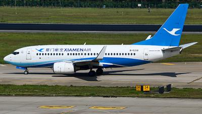 B-5216 - Boeing 737-75C - Xiamen Airlines
