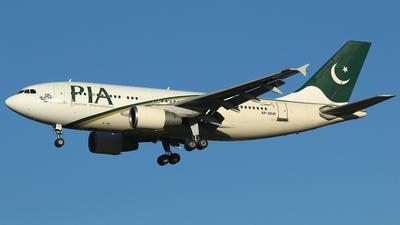 A picture of APBGR - Airbus A310324 - [687] - © Liu Yonggang
