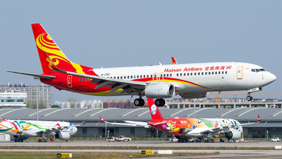 B-1787 - Boeing 737-84P - Hainan Airlines