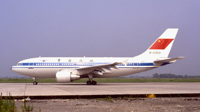 B-2303 - Airbus A310-222 - Civil Aviation Administration of China (CAAC)