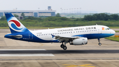 A picture of B6248 - Airbus A319133 - Chongqing Airlines - © Jerry.H