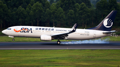 B-5332 - Boeing 737-8FH - Shandong Airlines