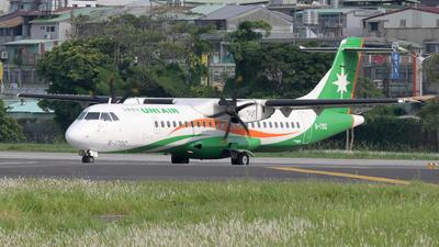 A picture of B17012 - ATR 72600 - UNI Air - © Bingolancer