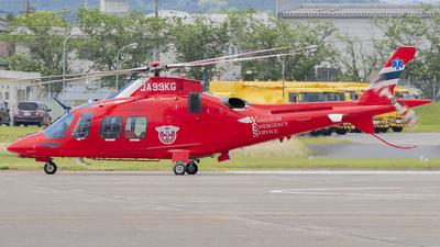 JA99KG - Agusta-Westland AW-109SP GrandNew - Kagoshima International Aviation