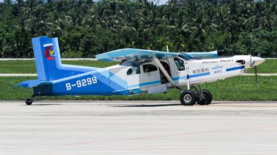 B-9299 - Pilatus PC-6/B2-H4 Turbo Porter - Hunan Hengyang General Aviation