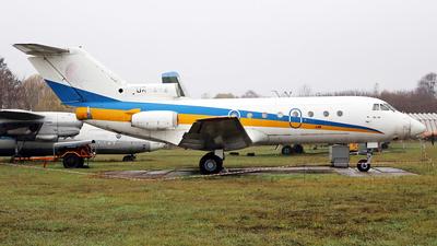 UR-XYZ - Yakovlev Yak-40 - Constanta Airlines