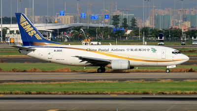B-2655 - Boeing 737-3Q8(SF) - China Postal Airlines