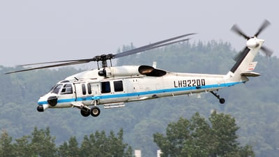 LH92200 - Sikorsky S-70C-2 Black Hawk - China - Army