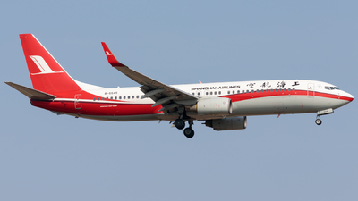 A picture of B5545 - Boeing 73786N - Shanghai Airlines - © H.C.