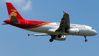 A picture of B6750 - Airbus A320232 - Shenzhen Airlines - © XPHNGB