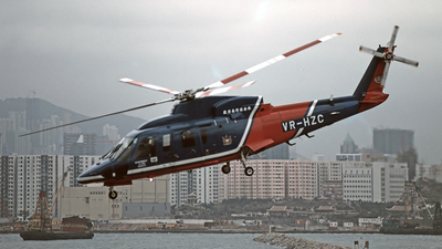 VR-HZC - Sikorsky S-76A++ - Hong Kong - Government Flying Service (GFS)