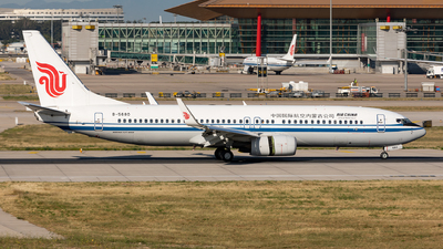 B-5680 - Boeing 737-89L - Air China Inner Mongolia