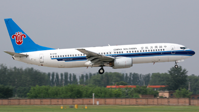 A picture of B5112 - Boeing 73781B - China Southern Airlines - © HXD3D0369