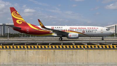 B-5835 - Boeing 737-84P - Hainan Airlines