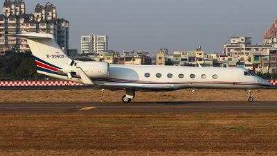 B-90609 - Gulfstream G550 - Private