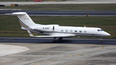B-8257 - Gulfstream G450 - Private