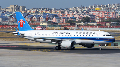 B-8990 - Airbus A320-214 - China Southern Airlines
