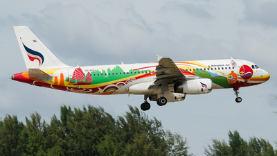 HS-PGU - Airbus A320-232 - Bangkok Airways