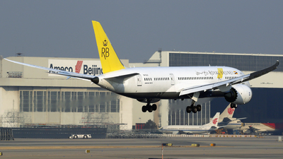 A picture of V8DLD - Boeing 7878 Dreamliner - Royal Brunei Airlines - © yiran