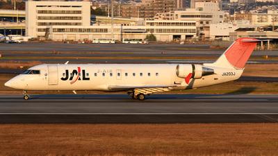 A picture of JA203J - Mitsubishi CRJ200ER - [7626] - © Frank Buschmann