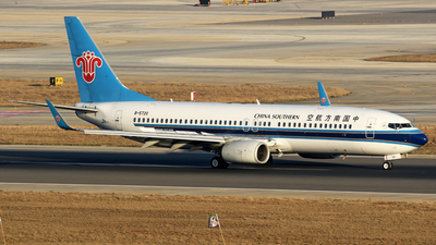 B-5720 - Boeing 737-81B - China Southern Airlines
