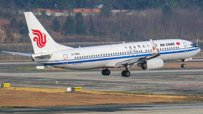 B-7890 - Boeing 737-89L - Air China