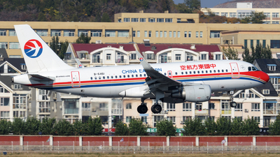 B-6461 - Airbus A319-115 - China Eastern Airlines