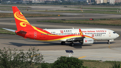 B-5835 - Boeing 737-84P - Hainan Airlines