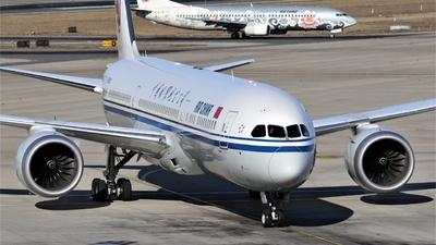 B-7899 - Boeing 787-9 Dreamliner - Air China