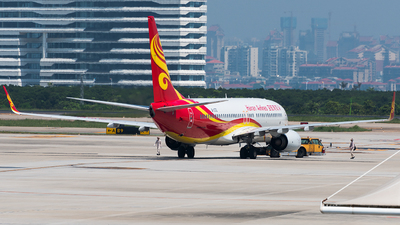 B-1372 - Boeing 737-84P - Hainan Airlines