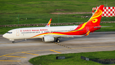 A picture of B5467 - Boeing 73784P - Hainan Airlines - © libohang