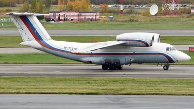 RF-72979 - Antonov An-72 - Russia - Air Force