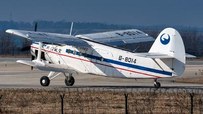 B-8014 - Yunshuji Y-5 - Jingmen United General Aviation