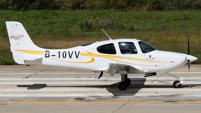 B-10VV - Cirrus SR20 - Lexiang General Aviation