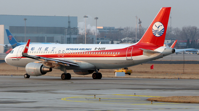 A picture of B8499 - Airbus A320214 - Sichuan Airlines - © WangJL