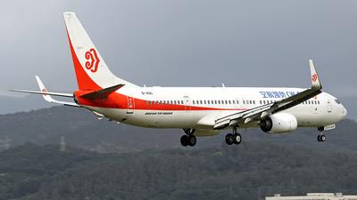 B-1420 - Boeing 737-9KFER - OK Air
