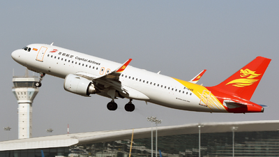 A picture of B1246 - Airbus A320251N - Capital Airlines - © MTG_001