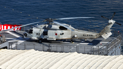 8282 - Mitsubishi SH-60J Seahawk - Japan - Maritime Self Defence Force (JMSDF)