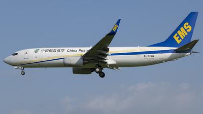 B-5156 - Boeing 737-81Q(BCF) - China Postal Airlines