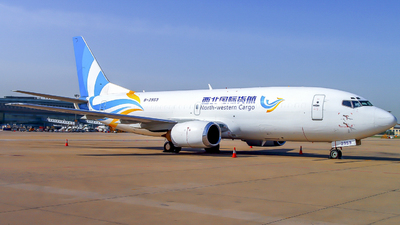B-2959 - Boeing 737-31B(SF) - North-Western Cargo