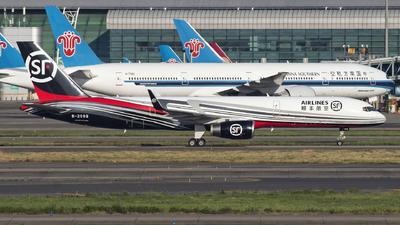B-208Q - Boeing 757-2B7(PCF) - SF Airlines