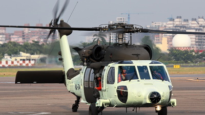 NA-714 - Sikorsky UH-60M Blackhawk - Taiwan - National Airborne Service Corps (NASC)