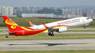 B-5462 - Boeing 737-84P - Hainan Airlines