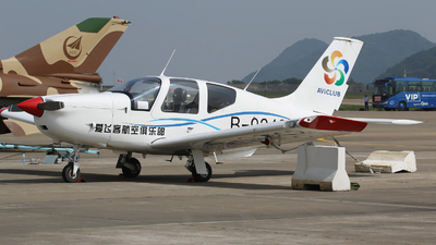 B-9242 - Shijiazhuang LE-500 Little Eagle  - Aviclub