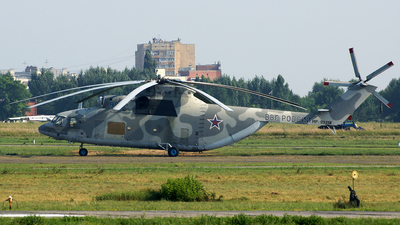 RF-93098 - Mil Mi-26T Halo - Russia - Air Force