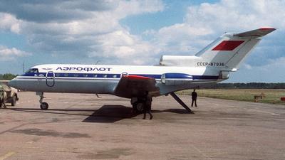 CCCP-87936 - Yakovlev Yak-40K - MAP Rybinsk Motors